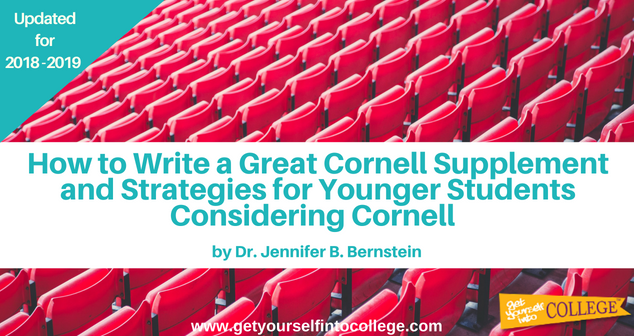 How to Write Great Cornell Supplemental Essays for 2018-2019